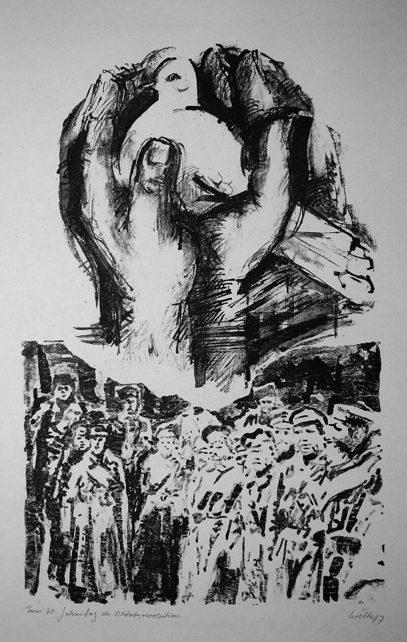 """Abbildung von """"Zum 60. Jahrestag der Oktoberrevolution"""""""