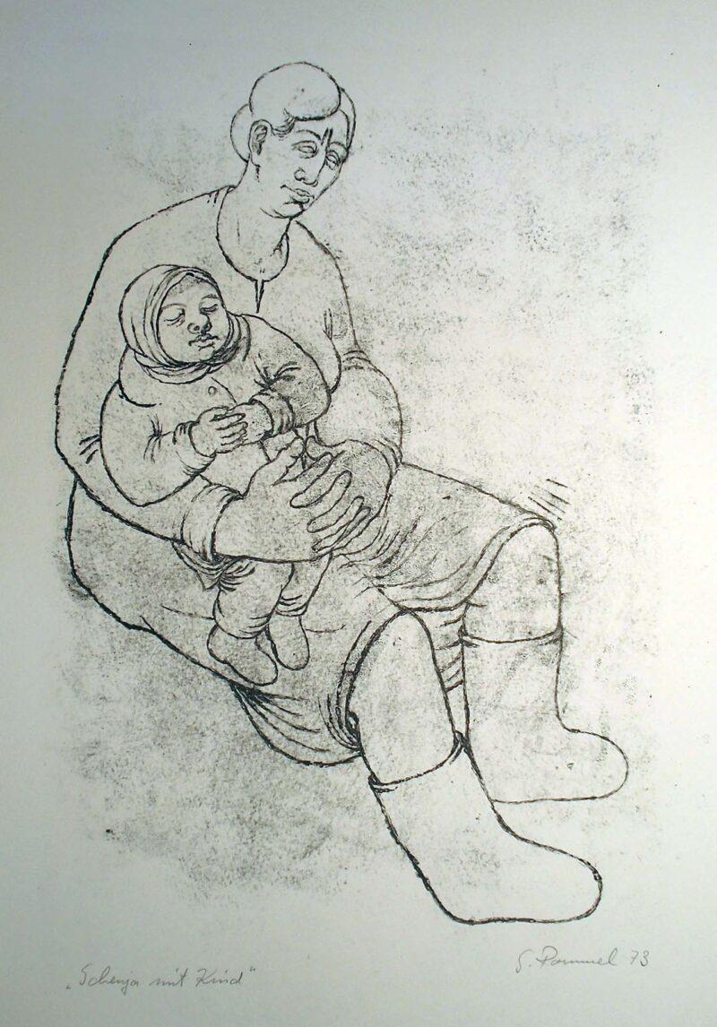"""Abbildung von """"Shenja mit Kind II"""""""