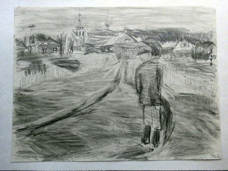 "Abbildung 1: ""Pereslawl III"" von Peter Dettmann"