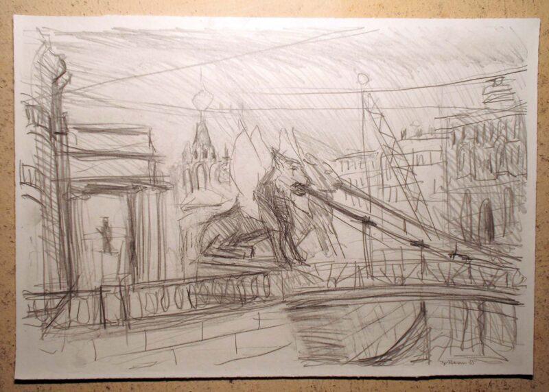 "Abbildung 1: ""Leningrad VIII"" von Peter Dettmann"
