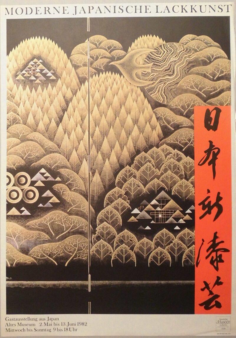 """Abbildung von """"Ausstellungsplakat: Moderne Japanische Lackkunst"""""""