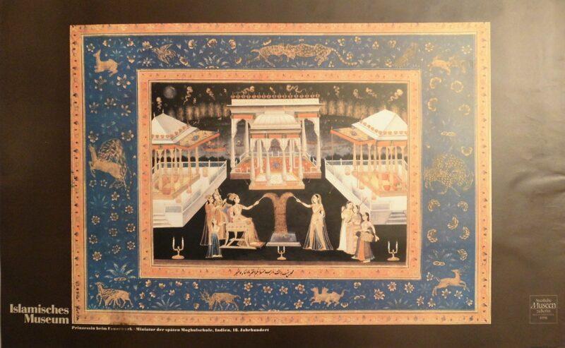 """Abbildung von """"Islamisches Museum"""""""
